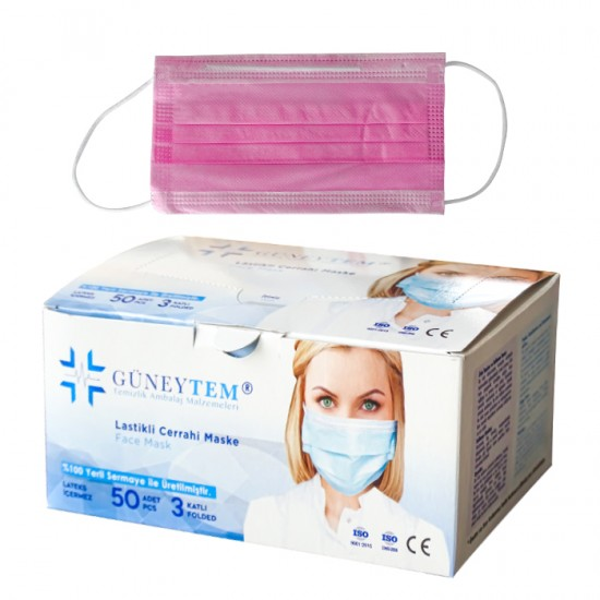 Кутия от 50 броя медицински маски Güneytem