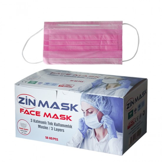 Кутия от 50 броя медицински маски Zin mask