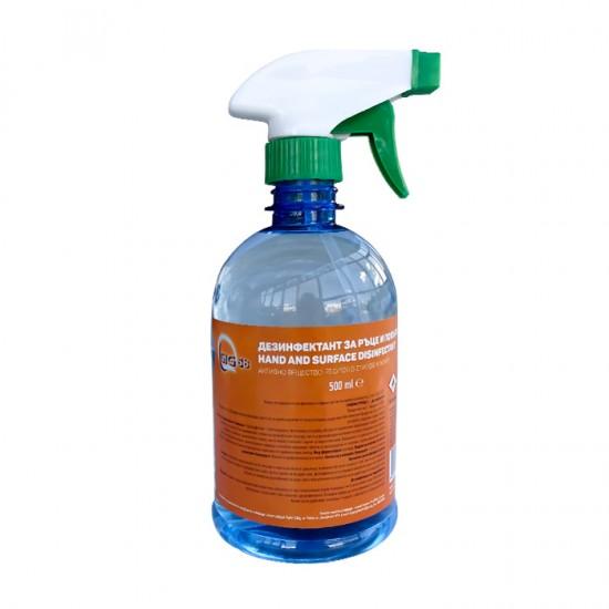 Дезинфектант за ръце и повърхности от 0.500 мл. под формата на спрей