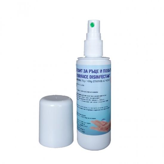 Дезинфекциращ спрей от 100 ml за почистване на ръце и повърхности